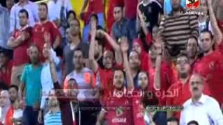 شادى محمد واستفاده فريق الاهلى من معسكر الامارات الودى