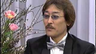 伊太地山伝兵衛 2004-1-18 NHK総合 『首都圏ネットワーク』より.