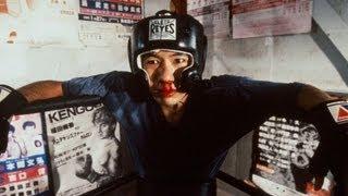 TOKYO FIST New UK Trailer (Shinya Tsukamoto, Japan 1995)