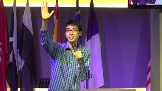 陳思國精華講道1 -  《如何有效的操練禱讀》 (個人與團體操練)