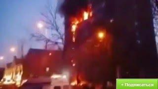 Теракт в Москве взрыв жилого дома 10.03.2016