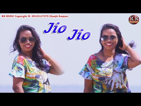 Jio Jio | जिओ जिओ | New Nagpuri Song Video 2018 | | Sadri Music Video
