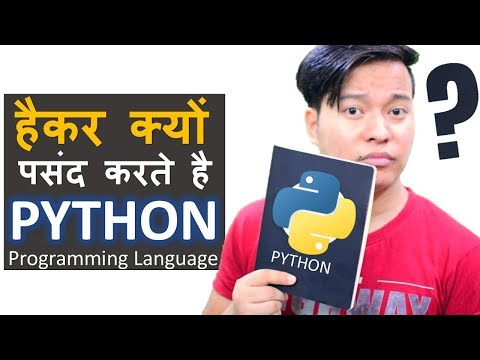 Why Python Programming Language Is Very Popular ? Better Than C++ & Java ??
