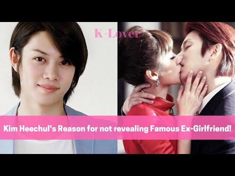 soompi dating rumors