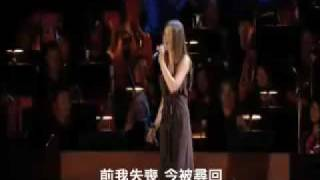 Repeat youtube video 奇異恩典 amazing grace- 海莉 薇思特娜