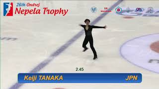 田中 刑事 / Keiji TANAKA - Nepela Trophy 2018  Men - Short Program - September 20, 2018 田中刑事 検索動画 10