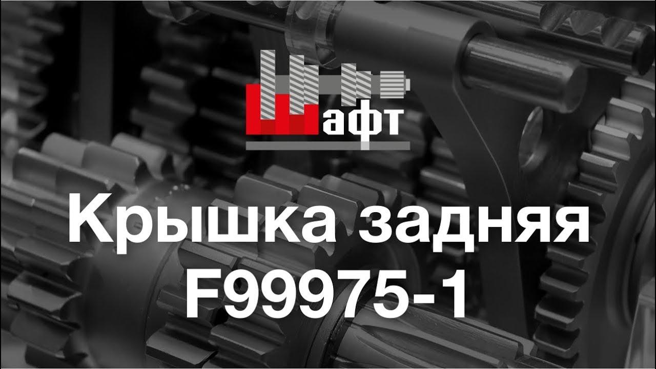 радиоприемник меридиан рп 401 схема