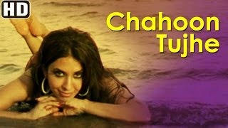 Chahoon Tujhe - Mallika Songs - Sunidhi Chauhan - K. K. - Bollywood Latest Songs