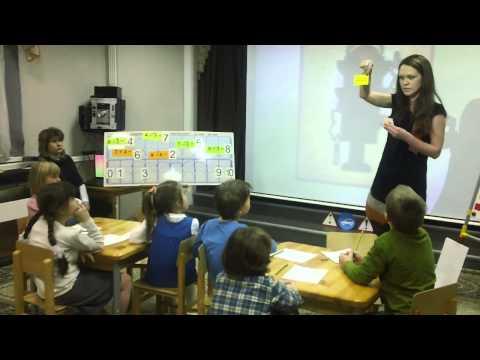 Урок математики в детском саду Солнечный ветер