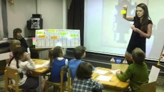 """Урок математики в детском саду """"Солнечный ветер"""""""