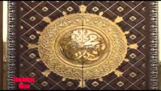 Badar Gah-e-Zeeshan-e-Khair-ul-Anaam -  Dr Mir Mohammed Ismaeel