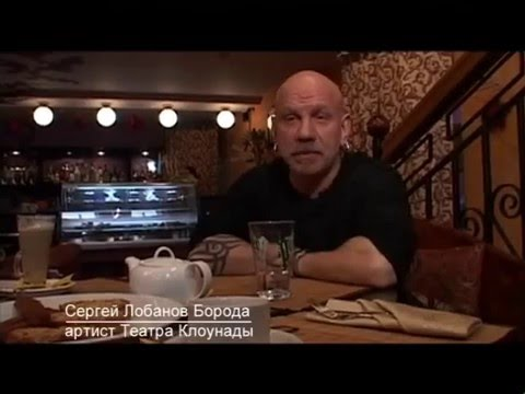 Профессия клоун (2009) фильм