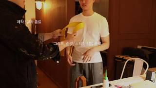 가죽공예 [수강생 VLOG 대형 리본백 만들기] - 6…
