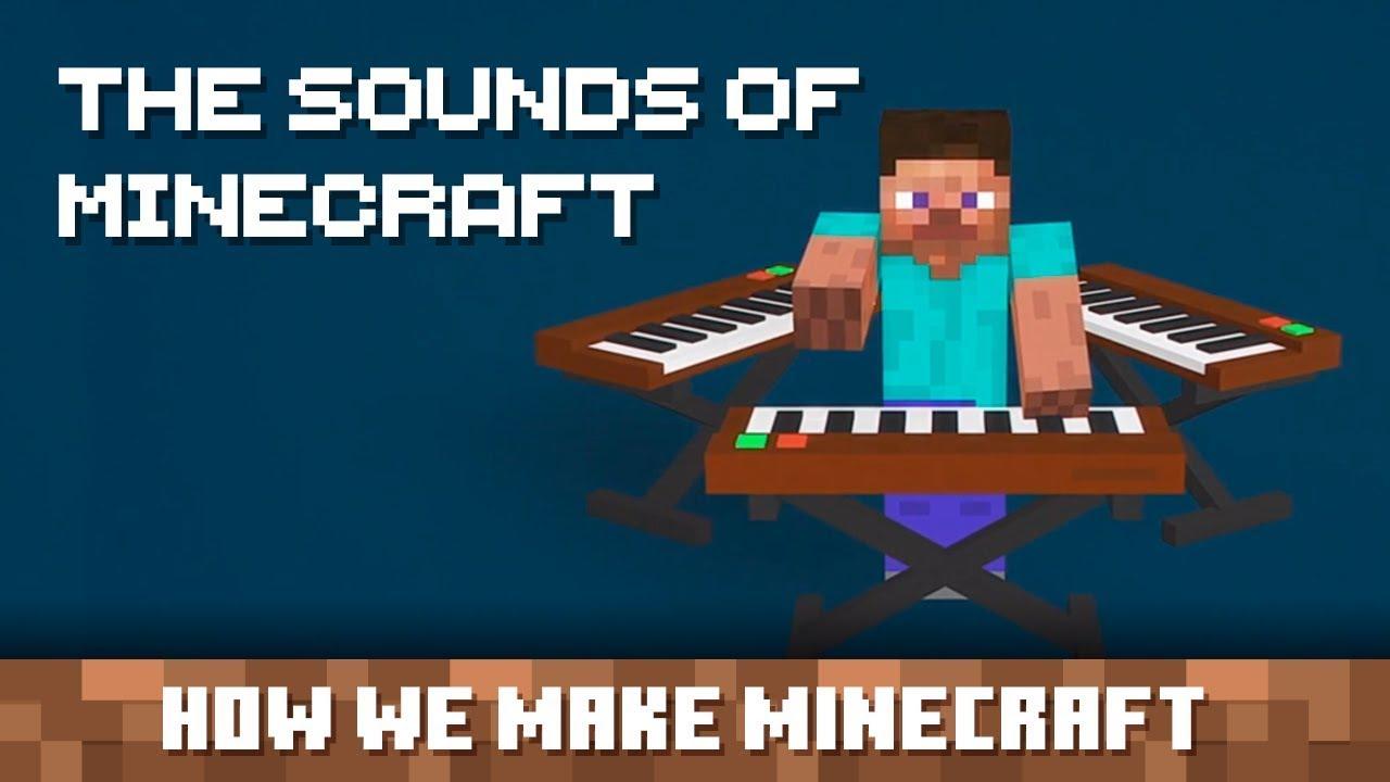 【Minecraftの作り方】Minecraftのサウンド