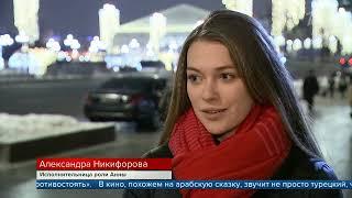 """Актриса Александра Никифорова в новом сериале """"Султан моего сердца""""."""