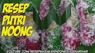 like dulu fanpagenya ya.. http://www.facebook.com/resepmasakanseharihari kue putri noong kue putri noong adalah jajanan pasar yang khas dari jawa barat ...