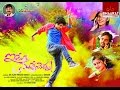 Inkenti Nuvve Cheppu Movie Hero Sunny Special Chit Chat   05 Jan 2017   Bhaarat Today