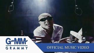 บิน - FLY 【OFFICIAL MV】