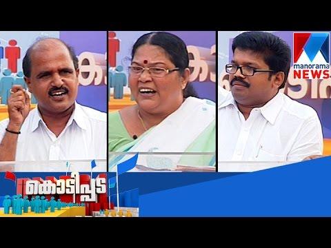 Developmental politics of Kannur | Manorama News | Kodippada