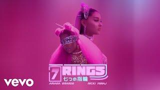 Ariana Grande 7 rings feat. Nicki Minaj MASHUP.mp3