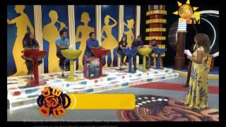 Hiru TV Jaya Pita Jaya EP 14 | 2017-06-03 Thumbnail