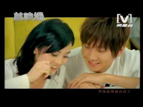 Little dimples (Má lúm đồng tiền nhỏ) JJ Lin & Ah Sa