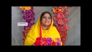 Ni Main Dudh Kade Nal Ridka || Superhit Punjabi Krishna Bhajan || 2016 || Sadhvi Purnima Ji