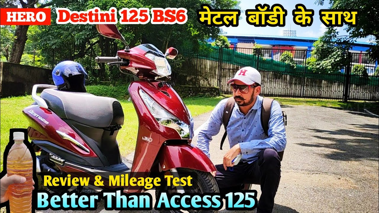2020 Hero Destini 125 BS6 Mileage Test|Full Review|Variants|Colour|Ride Review|Features|Price| Hindi