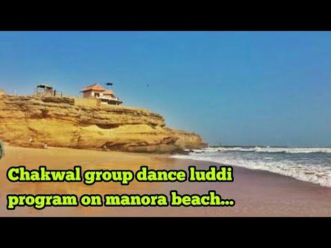 Chakwal group luddi program on manora beach karachi