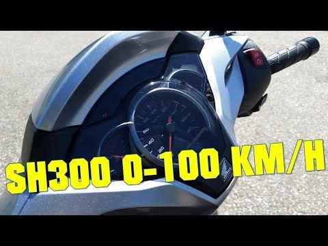 honda-sh300-0-100-kmh-0-60-mph