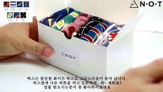 액티브 풋 커버 삭스 양말선물세트