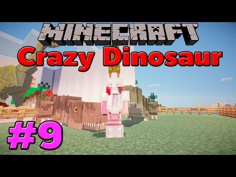 Minecraft Crazy Dinosaur # 9 ผลิตเซรุ่มบำรุงกำลังให้ไดโนเสาร์ (คนป่วย)