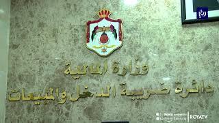 """""""الضريبة"""": مخالفة نظام الفوترة تعرض المكلف لعقوبة السجن -(9-6-2019)"""