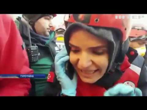 Подробности: Туреччину сколихнув потужний землетрус: владу звинувачують у приховуванні масштабів трагедії