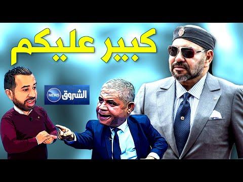 البرلماني سعداوي و بلال كباش يتلقيان ردا جديدا من #المغرب