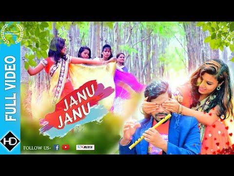 JANU JANU FULL VIDEO (Lipsa Mahapatra & Tankadhar) New Sambalpuri HD Video ll RKMedia