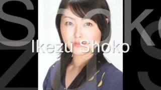 Himitsu CAST: Shida Mirai & Sasaki Kuranosuke