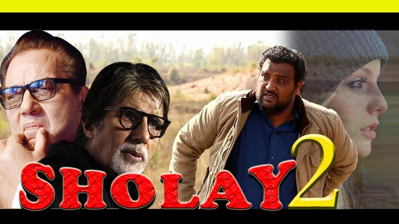 sholay 2 new trailer relies full entertainment firoj chaudhary