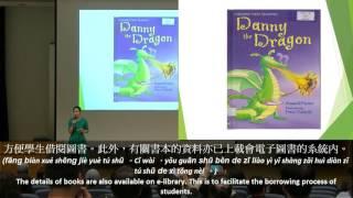 Publication Date: 2017-07-20 | Video Title: 閱讀大挑戰 - 陳敏儀老師 (藍田循道衞理小學)