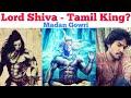 Lord Shiva - Tamil King | Tamil | Madan Gowri | Madurai