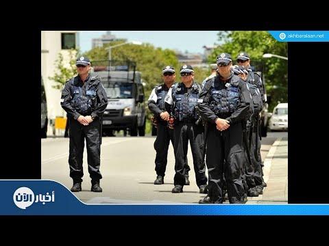 اعتقال 3 مشتبه بمحاولتهم تنفيذ هجوم إرهابي في ملبورن  - نشر قبل 19 ساعة