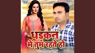 Kahi Jaan Nikal Na Jaye