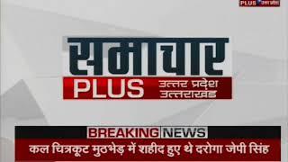 Samachar Plus: Humara Uttarakhand   25 Aug  2017