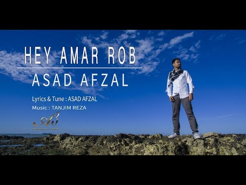 Bangla New Music Video 2017 | Hey Amar Rob |  Asad Afzal | Official Video