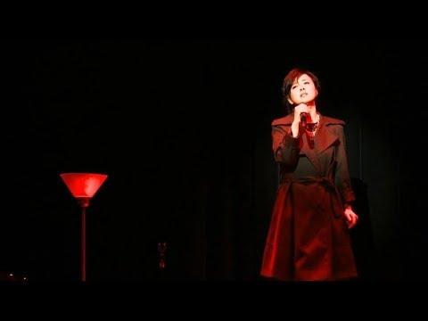 薬師丸ひろ子「Woman ~Wの悲劇より~」Acoustic Ver.