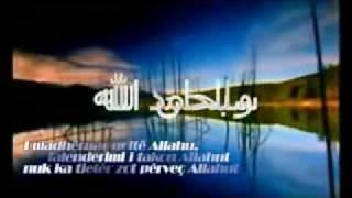 ILAHI: Grupi Labbayk - Subhanallah