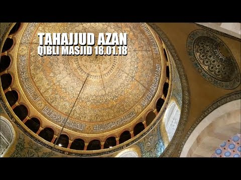 Tahajjud Azan | Qibli Masjid 18.01.18 | Masjid al-Aqsa | Jerusalem | Palestine