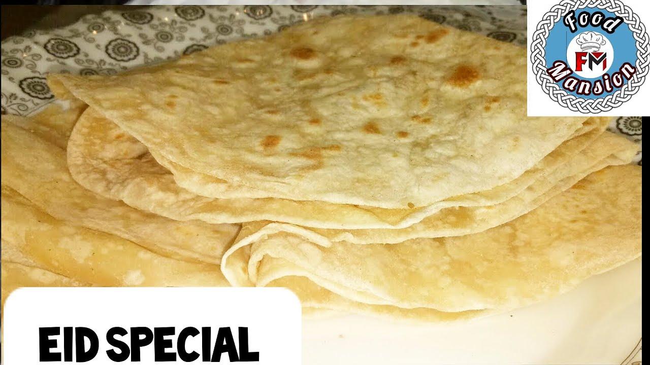 Rumali roti recipe - roomali roti full video tutorial - eid special recipe