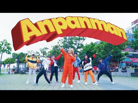 [KPOP IN PUBLIC CHALLENGE] BTS(방탄소년단)  ANPANMAN Dance Cover by DAZZLING from Taiwan