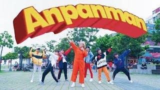 Video [KPOP IN PUBLIC CHALLENGE] BTS(방탄소년단) _  ANPANMAN Dance Cover by DAZZLING from Taiwan download MP3, 3GP, MP4, WEBM, AVI, FLV Agustus 2018